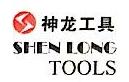 江苏神龙工具有限公司 最新采购和商业信息