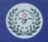 西藏卓玛医院有限责任公司 最新采购和商业信息