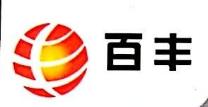 深圳市百丰科技股份有限公司 最新采购和商业信息