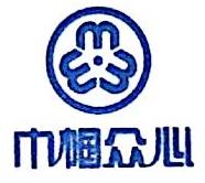 新疆巾帼众心物业服务有限责任公司 最新采购和商业信息