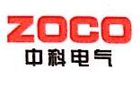 浙江中科电气科技有限公司 最新采购和商业信息