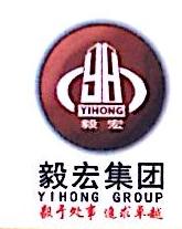 厦门毅宏游艇会有限公司 最新采购和商业信息