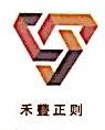 深圳市前海禾丰正则资产管理有限公司 最新采购和商业信息
