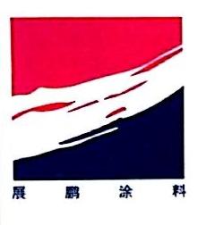 杭州展鹏新型涂料有限公司 最新采购和商业信息
