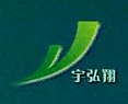 昆山宇弘翔塑料制品有限公司 最新采购和商业信息