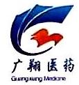 福州广翔医药科技有限公司 最新采购和商业信息