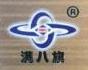 青州市惠农机械有限公司