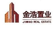 芜湖金浩置业有限公司 最新采购和商业信息