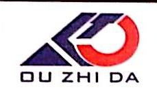深圳市欧志达五金电子有限公司 最新采购和商业信息