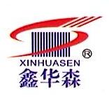 浙江华森散热器制造有限公司 最新采购和商业信息