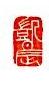 北京凯晨置业有限公司 最新采购和商业信息