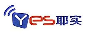上海耶实信息科技有限公司 最新采购和商业信息