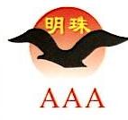 深圳市明珠汽车修配有限公司 最新采购和商业信息