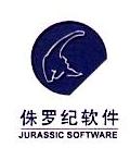 武汉侏罗纪技术开发有限公司 最新采购和商业信息