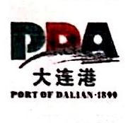 大连港旅顺港务有限公司 最新采购和商业信息