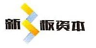 新板资本管理(厦门)有限公司 最新采购和商业信息
