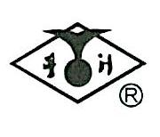 佛山市优安贸易有限公司 最新采购和商业信息