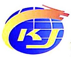 山东科宇能源有限公司 最新采购和商业信息