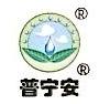 甘肃普安制药有限公司 最新采购和商业信息