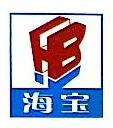广西南宁海资宝贸易有限公司 最新采购和商业信息