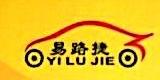 东莞市易路捷汽车用品贸易有限公司 最新采购和商业信息