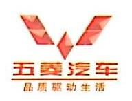 平果县驰鑫进口汽车维修有限公司