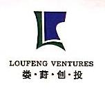 苏州工业园区娄葑创投科技企业孵化器有限公司