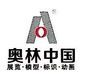 天津市奥林华诚模型技术开发有限公司 最新采购和商业信息