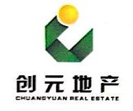 深圳市创元房地产开发有限公司 最新采购和商业信息