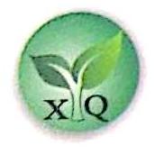 湛江市徐清环保科技有限公司 最新采购和商业信息