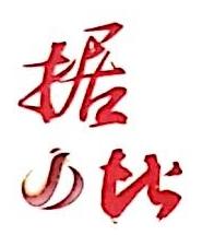 杭州据比电子商务有限公司 最新采购和商业信息