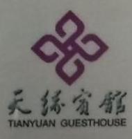 扬州市天缘宾馆有限公司 最新采购和商业信息