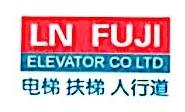 辽宁富士电梯有限公司 最新采购和商业信息