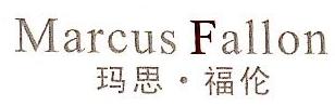 深圳市圣龙服饰设计有限公司 最新采购和商业信息