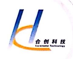 金华合创科技有限公司 最新采购和商业信息