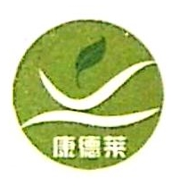 山东康德莱净化工程有限公司 最新采购和商业信息