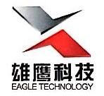 合肥雄鹰自动化工程科技有限公司 最新采购和商业信息