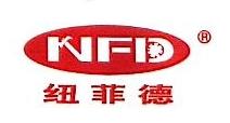 重庆纽菲德为农机械销售有限公司