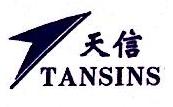 山东天信集团有限公司 最新采购和商业信息