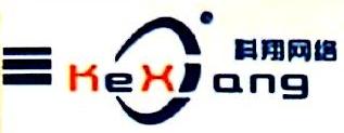 青岛科翔网络工程有限公司 最新采购和商业信息
