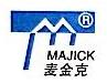 厦门麦金克科技有限公司 最新采购和商业信息