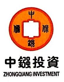 广东中镪投资担保有限公司 最新采购和商业信息