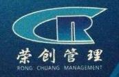 广西南宁荣创企业管理咨询有限公司 最新采购和商业信息