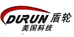 武汉浩深工贸有限公司 最新采购和商业信息