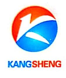 万载县康盛贸易有限公司 最新采购和商业信息