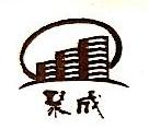 深圳市聚成经纬投资有限公司 最新采购和商业信息