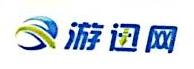 上海游讯信息科技有限公司 最新采购和商业信息