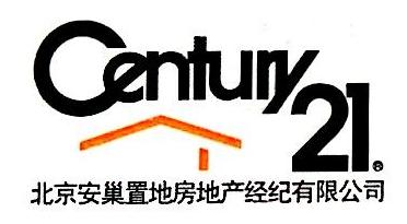 北京安巢置地房地产经纪有限公司 最新采购和商业信息