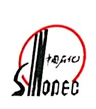 上海仁源石油化工有限公司 最新采购和商业信息