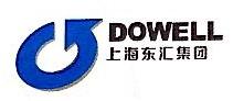 上海东汇商贸有限公司 最新采购和商业信息